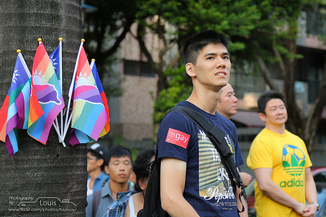 Taiwan | Louis |CC BY-NC-ND 2.0