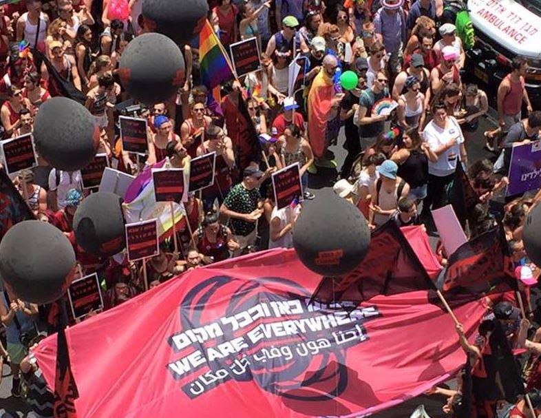 צילום: ארגון הנוער הגאה