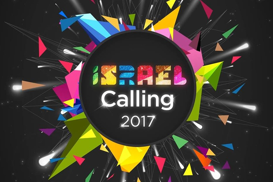 israelcalling17