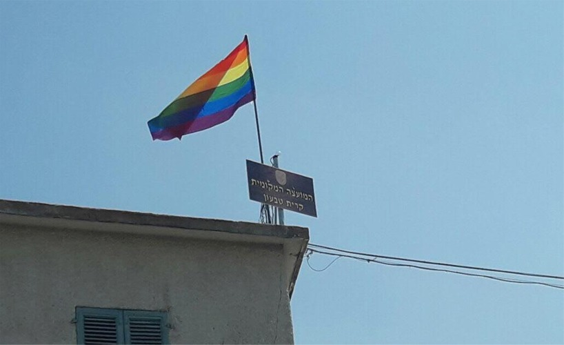 tivon_flag