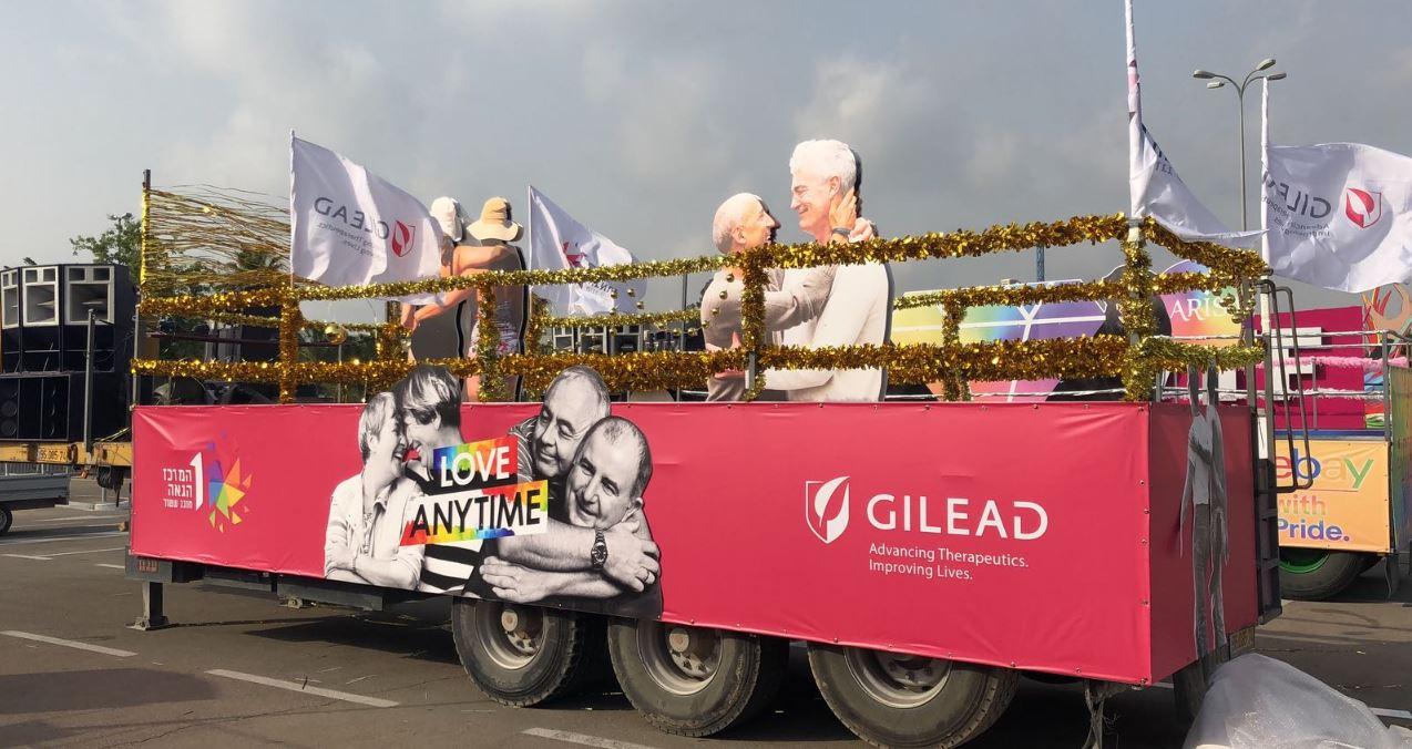 gilead_float