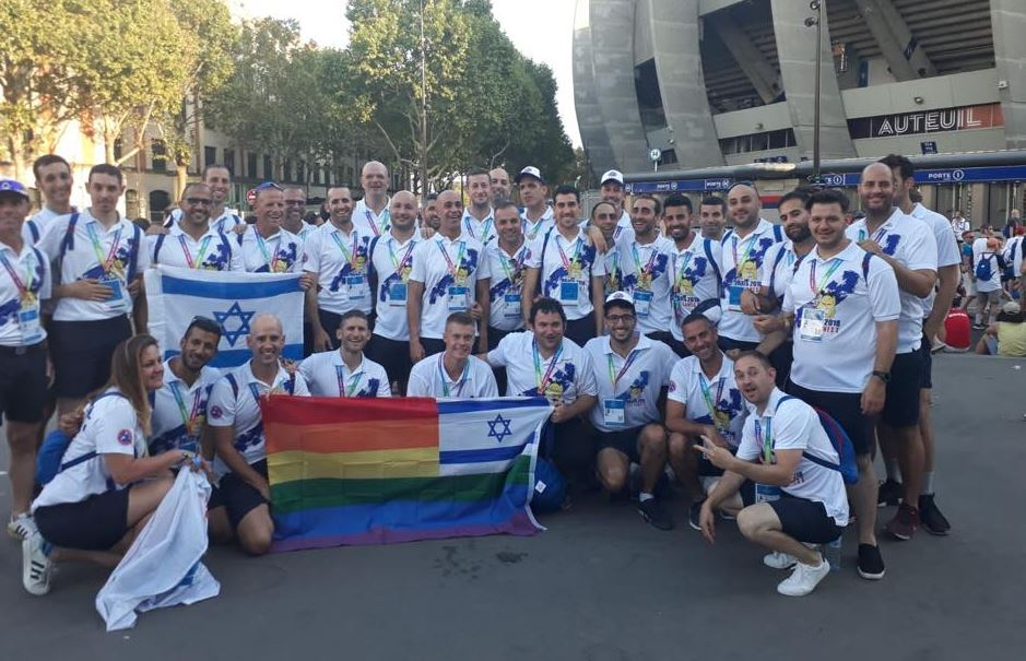 gaygames20183