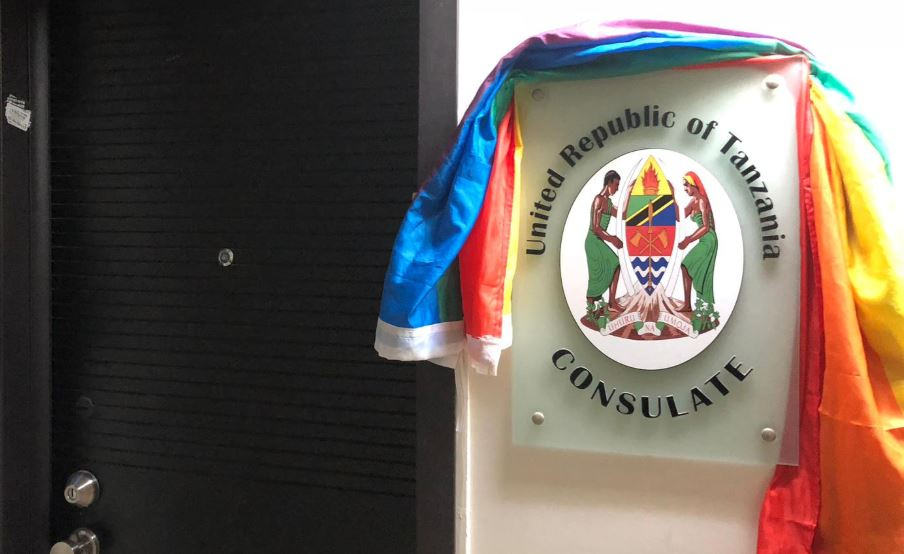 שגרירותטנזניה