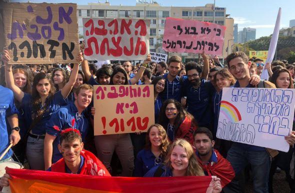 מחאתהתלמידים