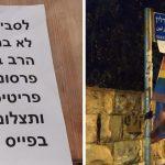 מכתב איומים הושאר ברכבן של זוג נשים בירושלים, והקהילה בעיר יצאה למתקפה