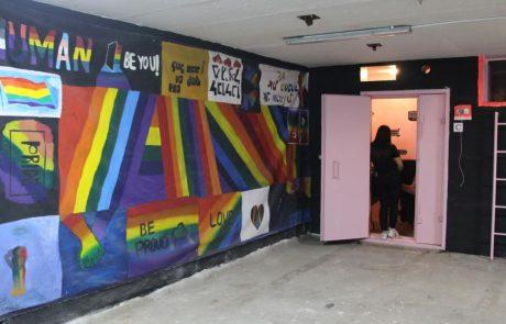 """""""מקלט 22"""" בחדרה – לפתוח שיח עם התושבים על הקהילה הגאה בעיר"""