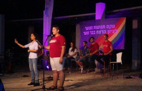 תנועות הנוער בישראל ציינו 7 שנים לרצח בברנוער
