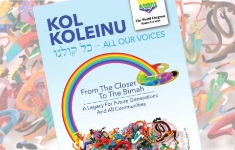 ספר חדש של הקונגרס העולמי היהודי-גאה סוקר את מצבן של הקהילות הגאות היהודיות ברחבי העולם