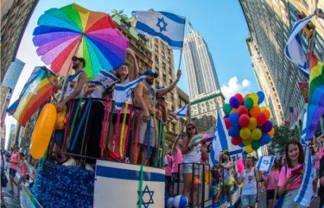 המשאית הישראלית בלב מצעד הגאווה בניו יורק