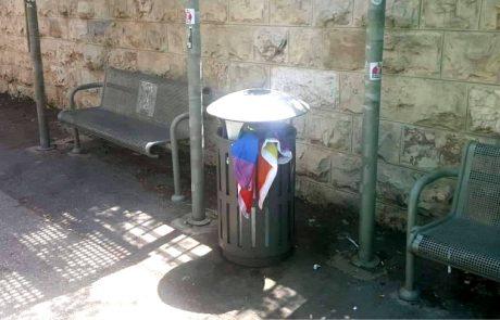 ירושלים: מאהל המחאה הושחת במהלך הלילה וכתובות נאצה רוססו בעיר