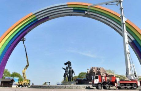 """מחווה """"ידידותית"""": שער הידידות בין אוקראינה לרוסיה נצבע צבעי הקשת"""