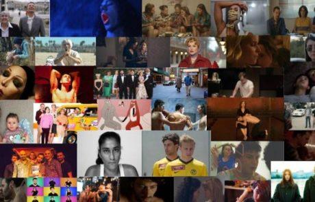 מלחמת תרבות – קמפיין הדסטארט להצלת פסטיבל הקולנוע הגאה
