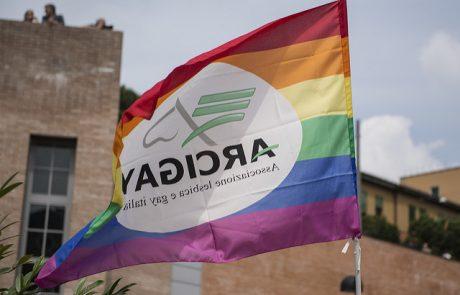 הפרלמנט האיטלקי מעביר חוק לאיחוד אזרחי לזוגות חד מיניים – ומרגיז את הקהילה הגאה
