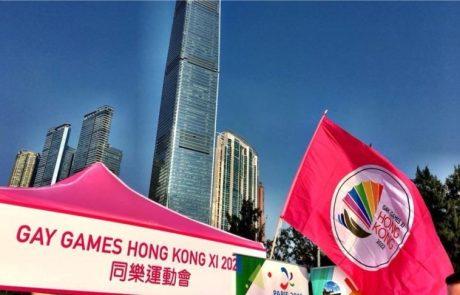 הונג קונג נבחרה לארח את משחקי ה-GAY GAMES 2022