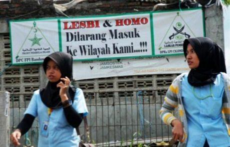 אינדונזיה: 12 נשים לסביות גורשו מביתן על ידי המשטרה וראשי הכפר