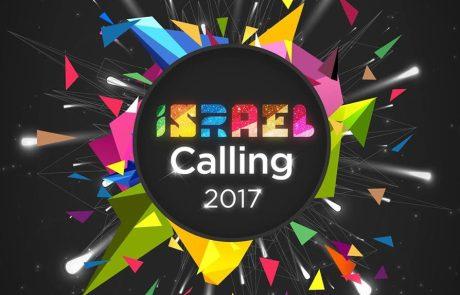 גם השנה – משתתפי האירוויזיון מ-25 מדינות יגיעו להופיע בישראל