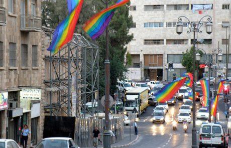 משטרת ישראל דורשת – כניסה למצעד הגאווה בירושלים בהצגת תעודת זהות