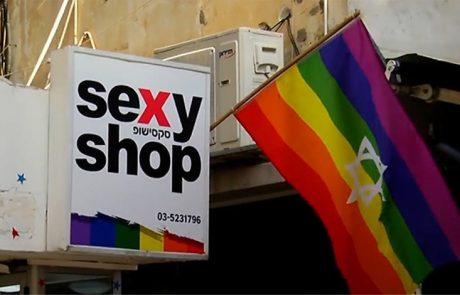 """בעל ה""""סקסי שופ"""" התבקש להסיר את דגל הגאווה. """"פרובוקציה שנועדה לכפות על בנין שלם זהות מסוימת"""""""