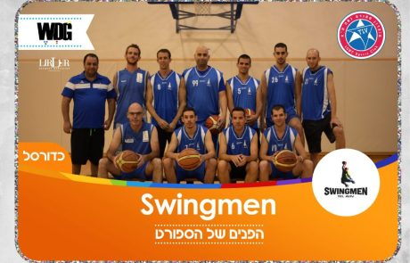 SwingMen Tel Aviv – סווינגמן תל אביב