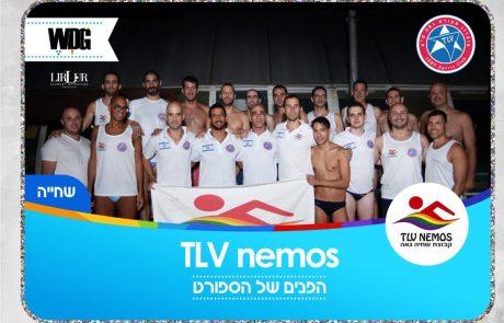קבוצת השחייה – TLV NEMOS