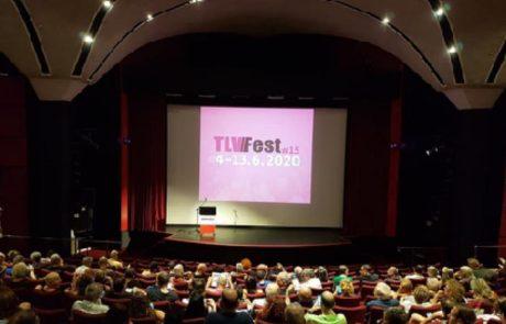 """הקרנת טרום-בכורה לסרט """"ג'ודי – מעבר לקשת"""" בארוע הגאלה השנתי של פסטיבל הקולנוע הגאה"""