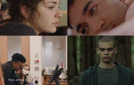 הפסטיבל הבינלאומי לקולנוע גאה מסכם שנה