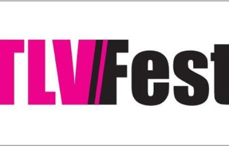 TLVFest – הפסטיבל הבינלאומי לקולנוע גאה