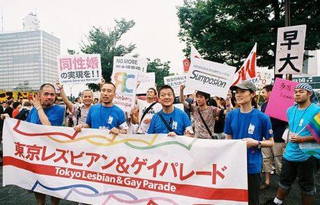 """מחוז ביפן הוציא איסור על אאוטינג – """"עלול להוביל אנשים לבידוד חברתי"""""""